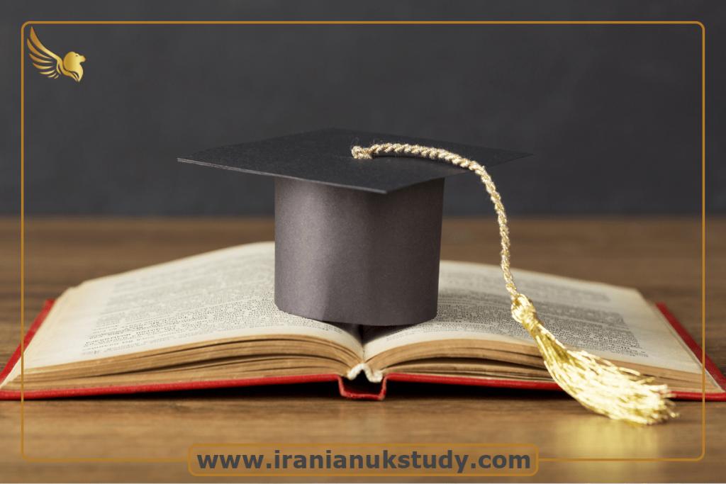اخذ پذیرش تحصیلی توسط-شرکت ایرانیان نیکنام پارسی