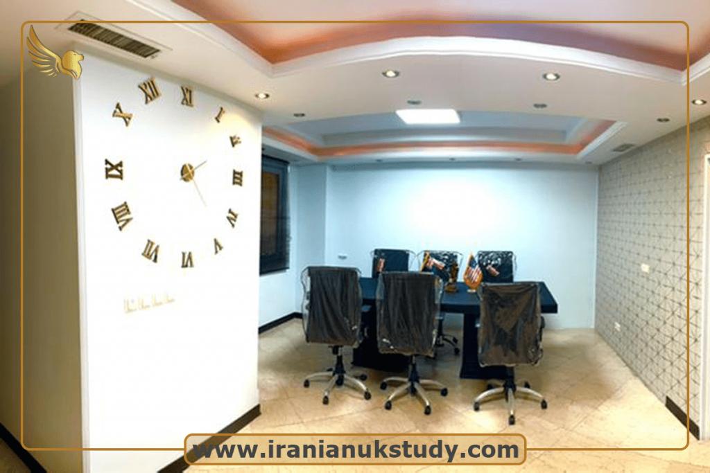 شرکت ایرانیان نیکنام پارسی